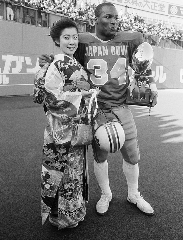 Weeks after winning the Heisman Trophy, Jackson went to Yokohama, Japan to compete in the Japan Bowl all-star football game. Jackson's team the East defeated the West and Jackson was named the MVP.