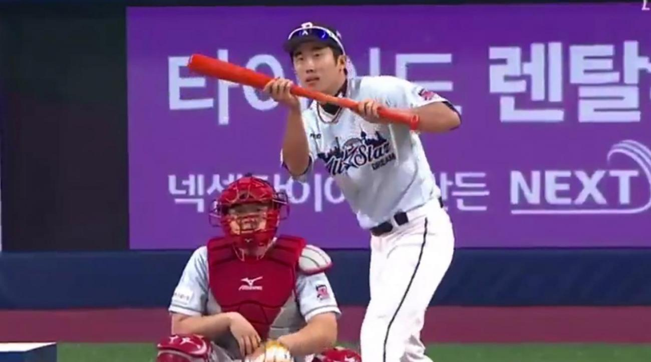 Mustard Minute: Korean Baseball Organization's bunt derby is exactly what you think it is IMG