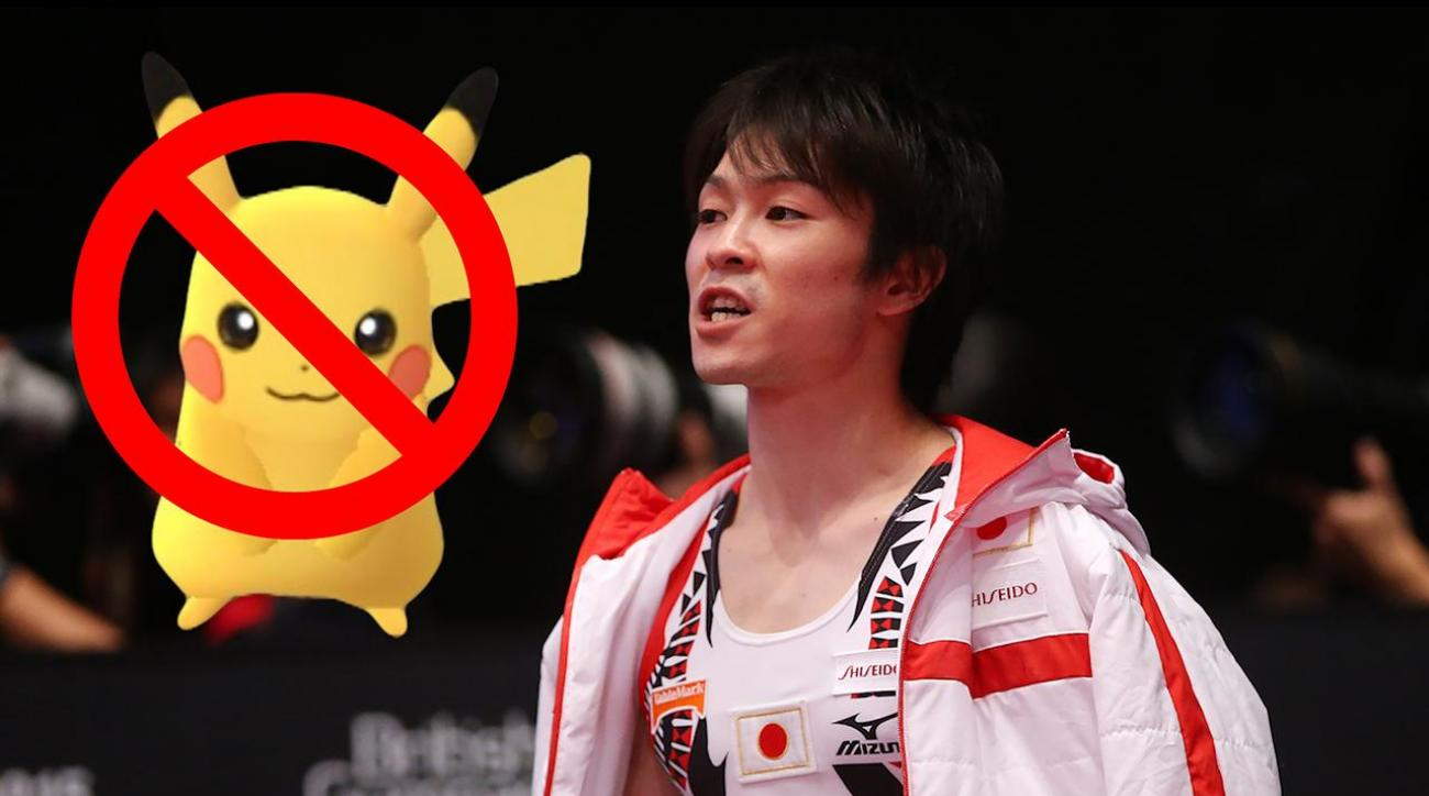 Japanese gymnast has a $5k phone bill from using Pokemon Go in Rio