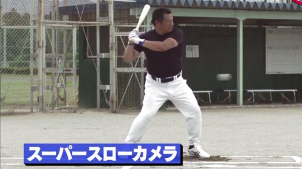 Japanese baseball player tries to hit a 186 mph pitch