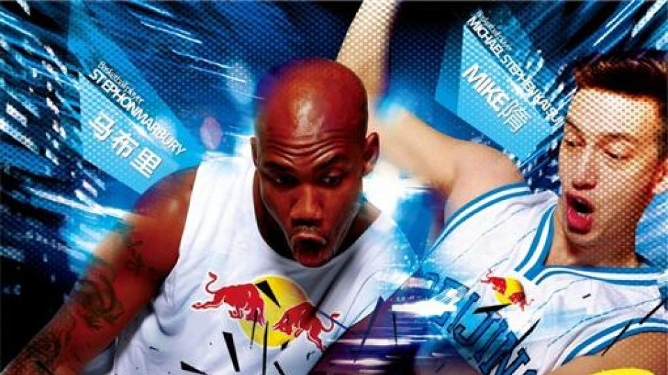 Stephon Marbury gets his own theatrical play in China
