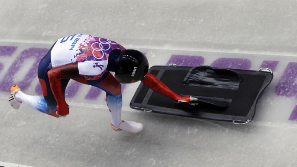 Alexander Tretiakov of Russia holds a 0.56 second lead over favorite Martins Kupers of Latvia.