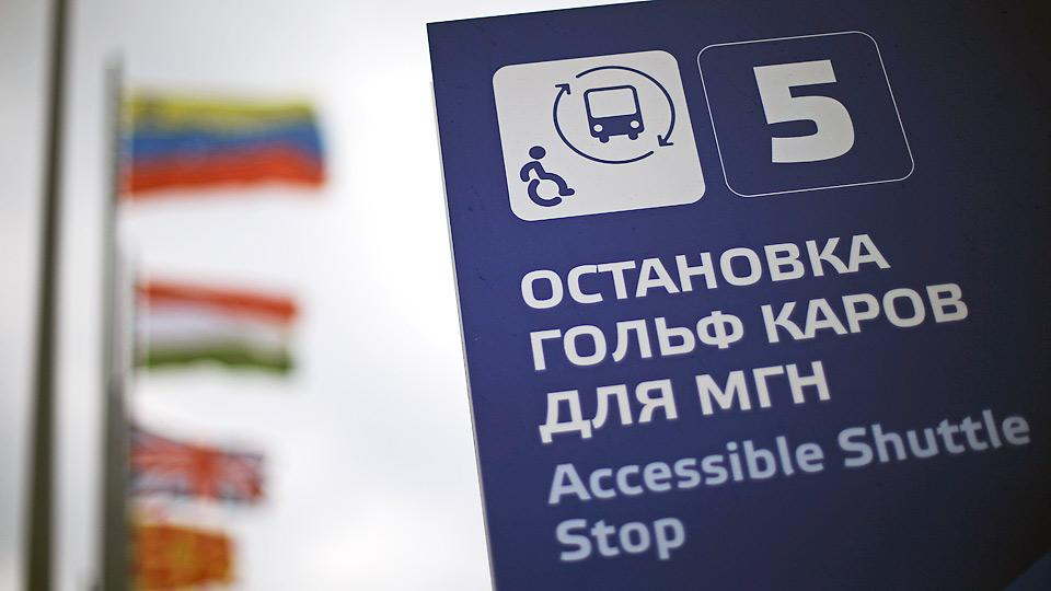 The Sochi Paralympics have been plagued by a lack of promotion and even concerns about the accessibility of Sochi and the Olympic Park.