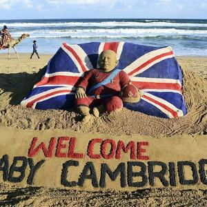 As the world rejoices upon the arrival of what the inimitable New York Post calls the Prince of Wails -- this celebratory sand sculpture by artist Sudarshan Pattnaik graces a beach at Puri, India -- we welcome the royal bundle of joy to his first installment of Did You See That?