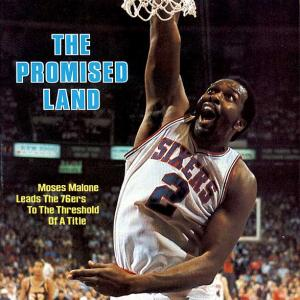 Before Kobe and LeBron and KG and T-Mac, Malone made a successful leap from high school to the pros. The Petersburg (Va.) High product was selected by the Utah Stars in the third round of the 1974 ABA draft. Malone spent two seasons in the ABA before transitioning to the NBA, where he was a dominant rebounder and 20-point scorer over 19 seasons. Malone, a champion with the 1982-83 76ers, won three MVP awards.