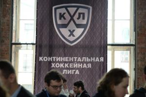 KHL team changes logo it copied from video game