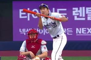 Korean Baseball Organization's bunt derby is exactly...