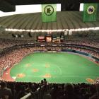 In front of 56,530 fans, the 1,765th and last major league game is played at the Kingdome with the Mariners beating the Rangers, 5-2.