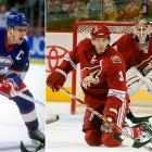 The Jets came into the NHL from the WHA in 1979 and never advanced beyond the second round in 11 playoff appearances. Since moving to Phoenix in 1996, the rechristened Coyotes achieved their first postseason win in 2012, a six-game first round ouster of Chicago. They followed it up with a surprise run to the Western Conference Final, where they fell to the Kings in five games.