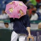 Say what you will about them, but the Tampa Bay Rays always make sure their relief pitchers are well equipped for any and all eventualities.