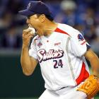 We hear an experiment with edible baseballs was conducted in this year's Dream Game match between Japan and South Korea at the Tokyo Dome. No word yet from the Red Sox on if the balls go good with beer.