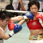 Speaking of knuckle sandwiches, the South Korean challenger and the Japanese champion shared a few during the sixth round of their WBC women's light flyweight bout in Tokyo on Nov. 30. Togashi emerged victorious via unanimous decision.