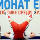That doesn't look comfortable. Ukrainian weightlifter Oleksiy Torokhtiv fell during the European Senior Weightlifting Championship in Kazan, Russia, in April.