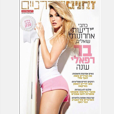 @barrefaeli: New cover @yanivedry1 @reuvencohen @natashadenona @itziksabbag #fashion #model #summer #surf