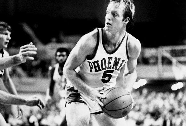 Dick Van Arsdale in the Suns' white jersey in 1970. (NBA Photo Library/Getty Images)