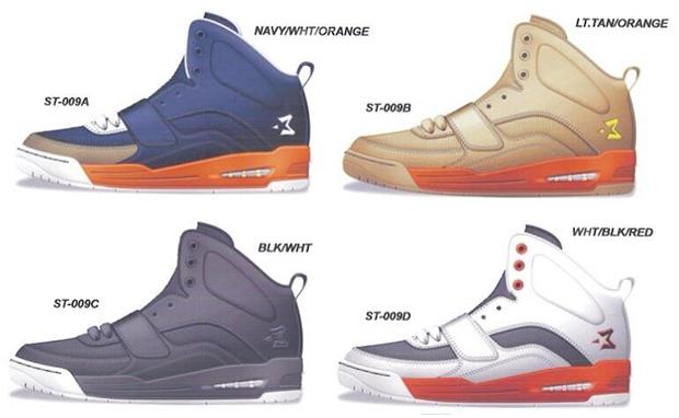 Starbury Tennis Shoes