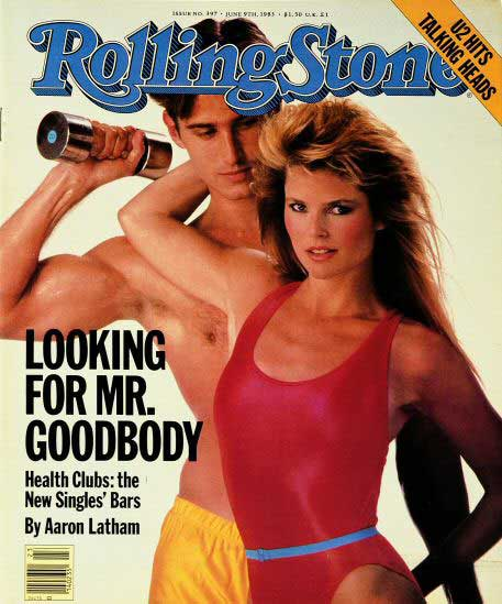 Christie and Michael Ives, 1983 :: E.J. Camp for Rolling Stone