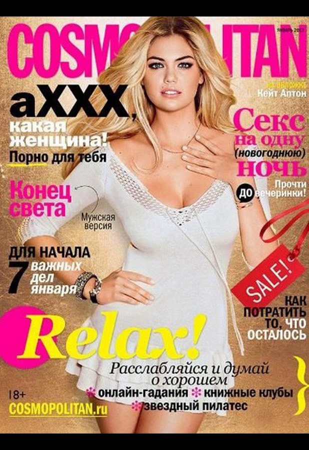 JANUARY: Cosmopolitan (Russia) by Matt Jones