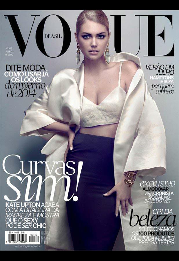 Vogue (Brazil), July 2013