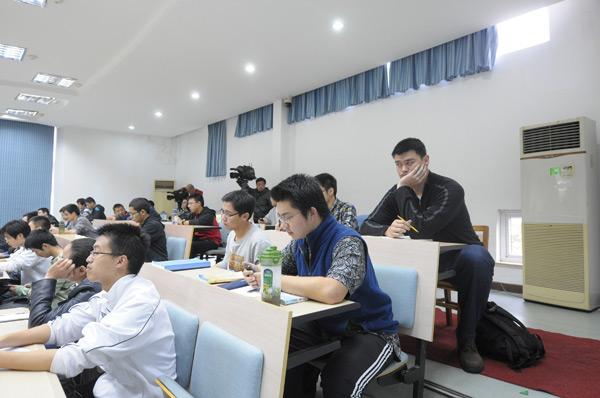 Yao Ming :: Corbis