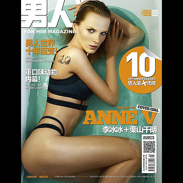 Anne V :: Jun Liu for FHM China, May 2014