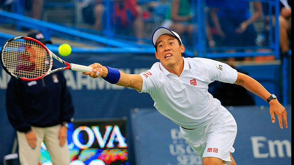 A cyst in his right foot might just cost Kei Nishikori a chance to compete at the U.S. Open.