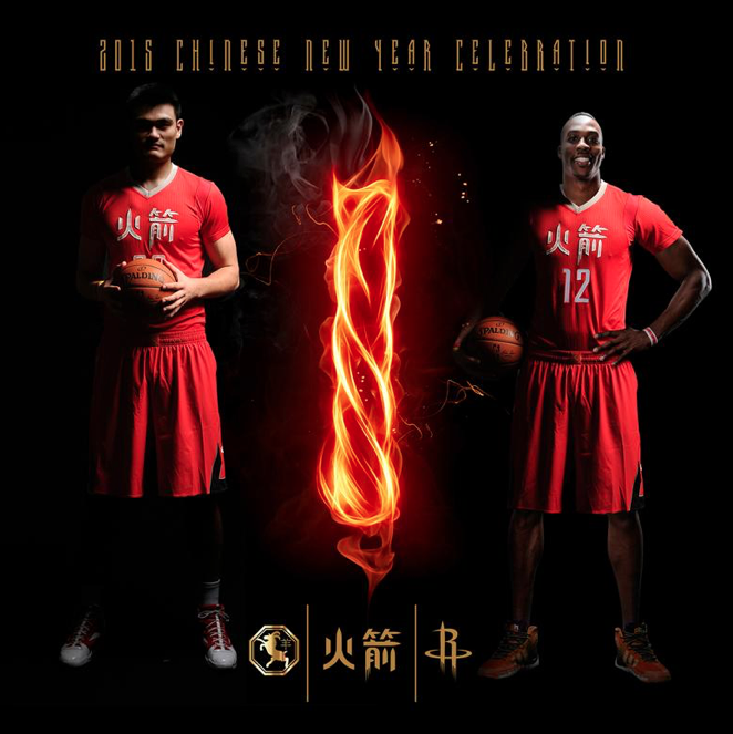 Houston Rockets Chinese New Year Uniforms