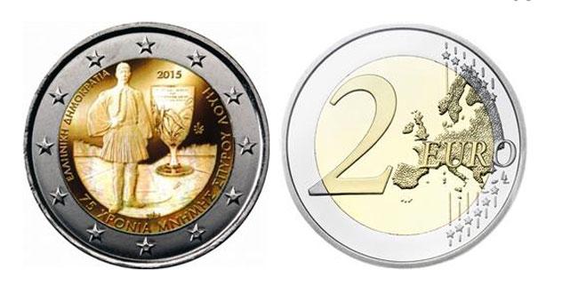 spyridon louis olympic marathon coin