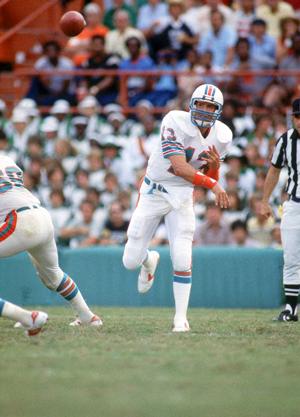 Marino in 1983.