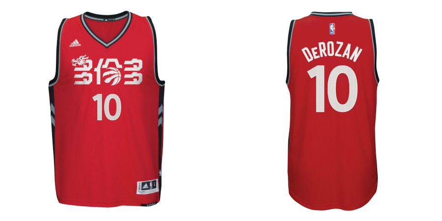 online retailer 76022 95723 NBA unveils Chinese New Year jerseys, TV spot | SI.com
