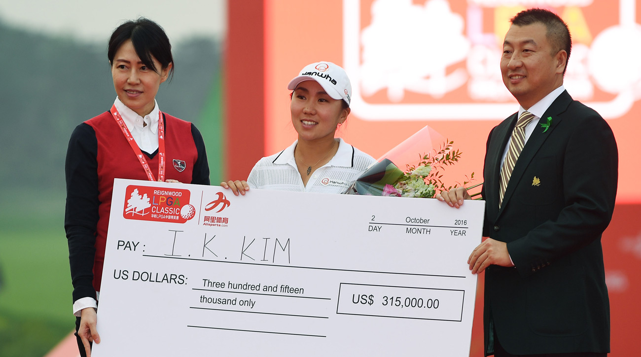 I.K. Kim won last year's event, then known as the Reignwood LPGA Classic, in Beijing.