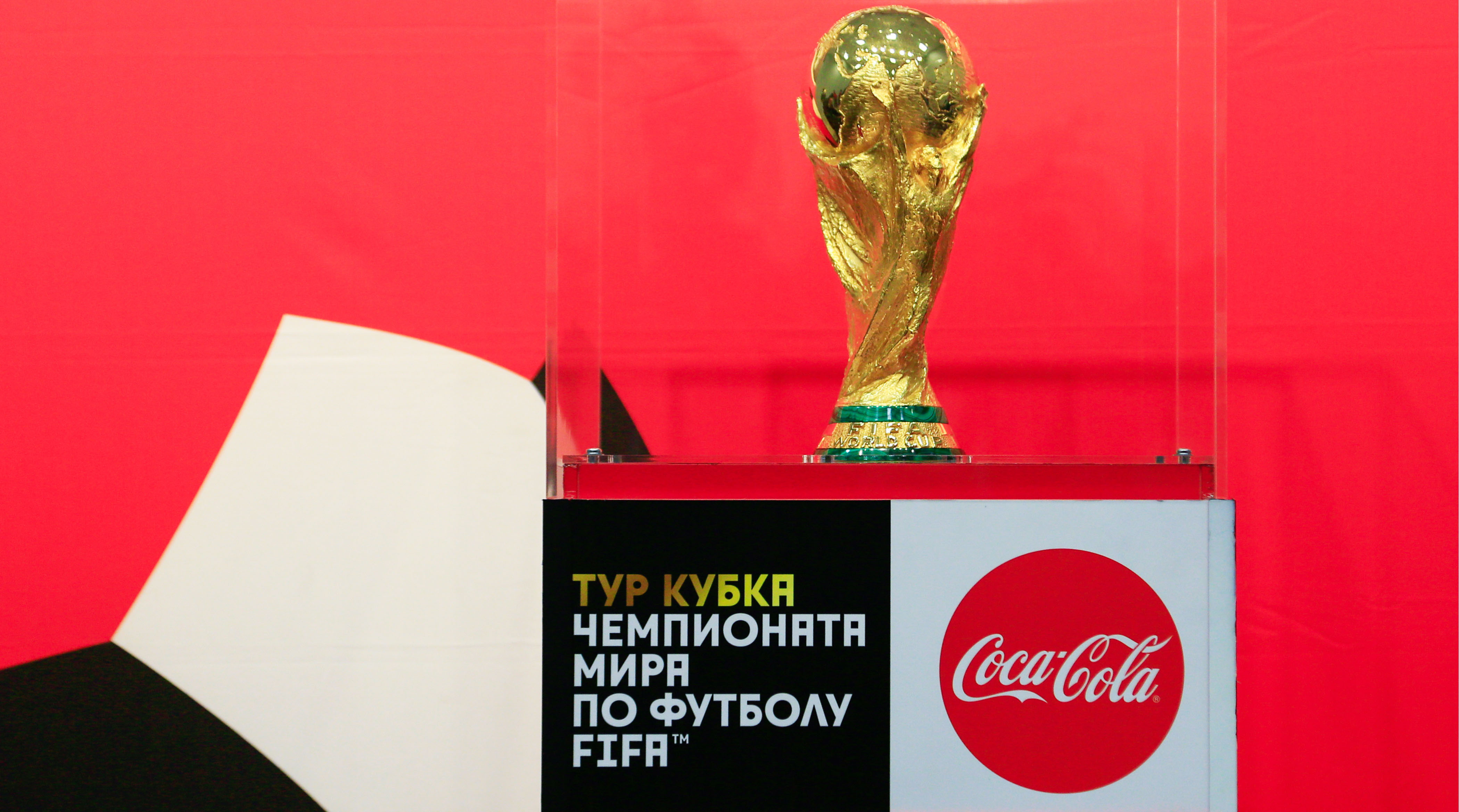 Amazing Coca Cola World Cup 2018 - how-to-watch-world-cup-draw  You Should Have_677810 .jpg