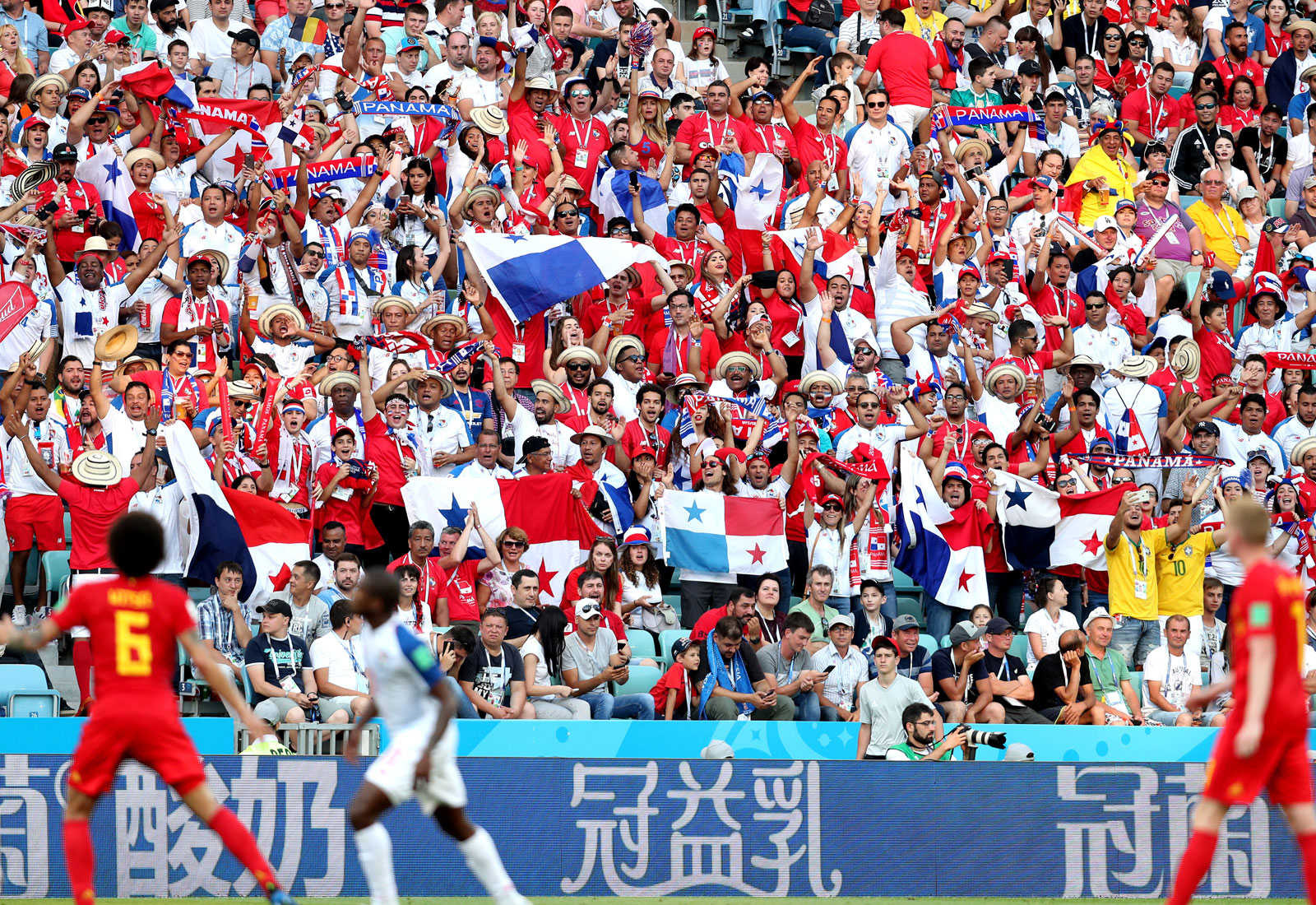 Panama fans take in their first World Cup game