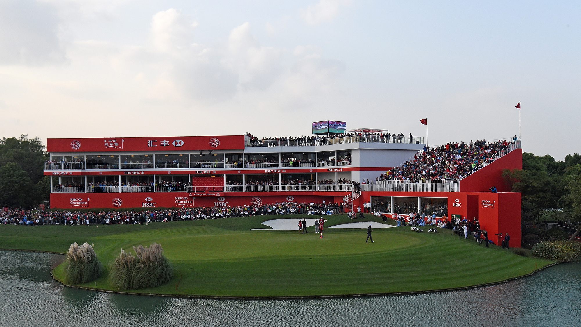 HSBC WGC Champions preview