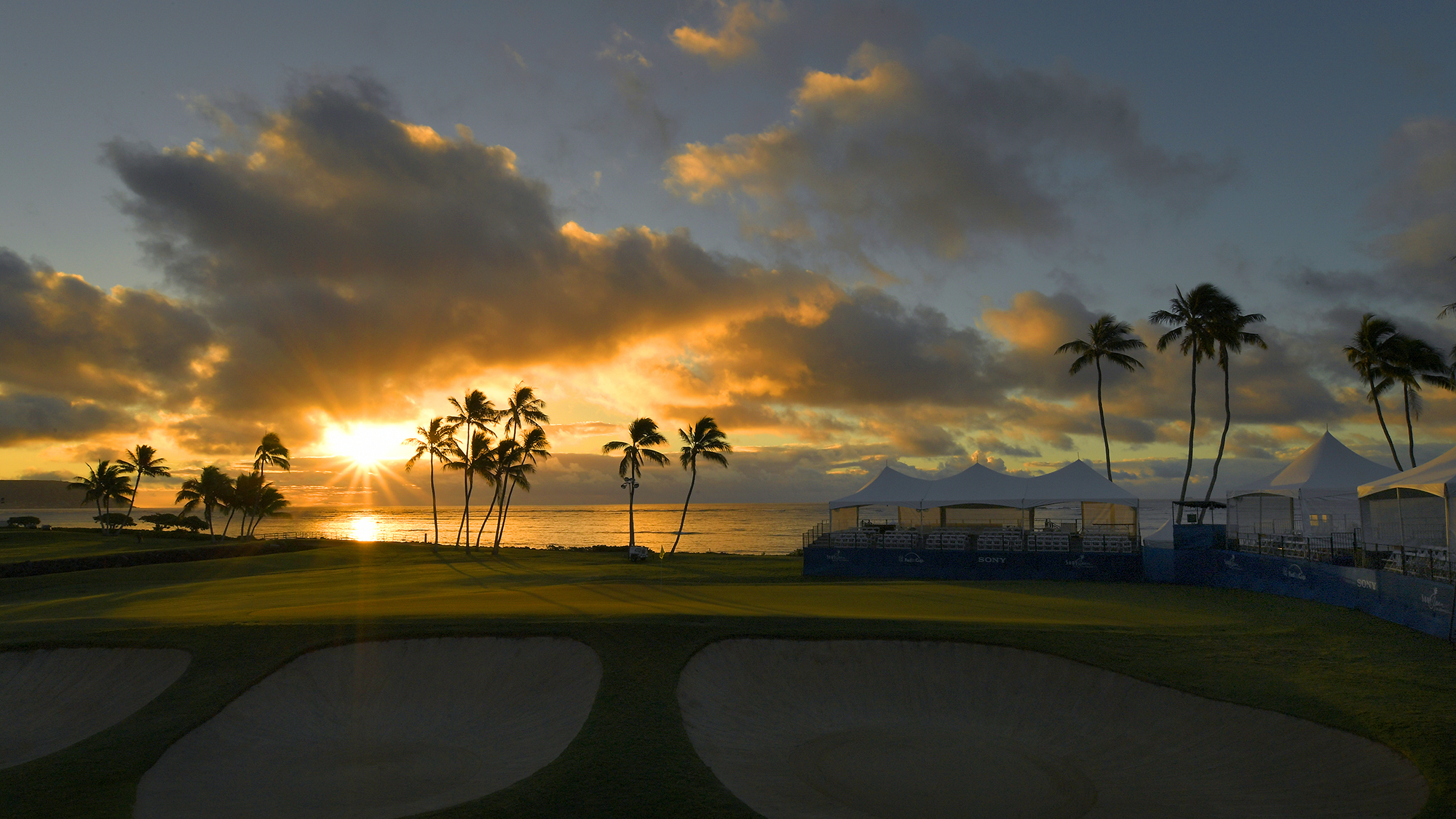 Waialae 17th hole sunrise