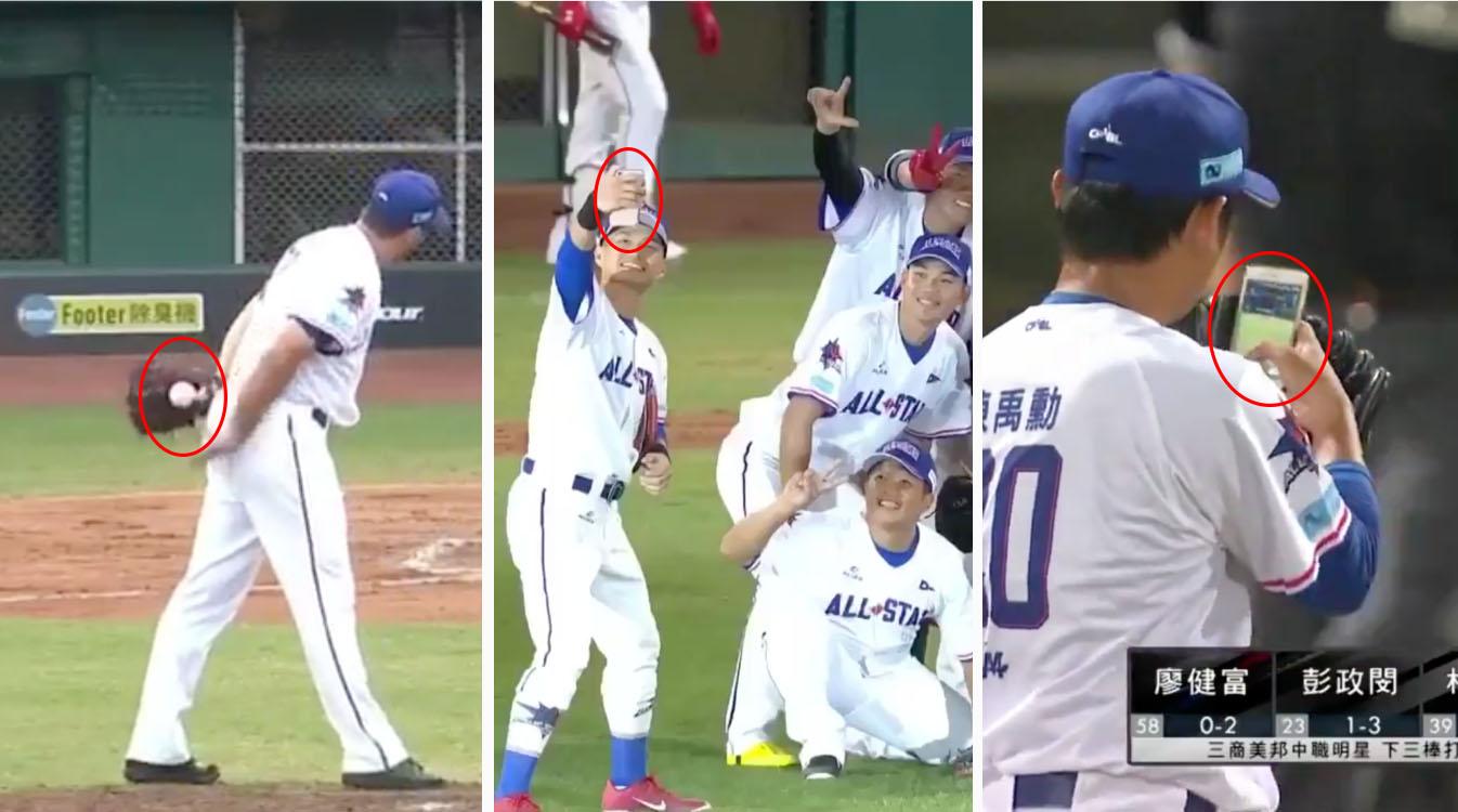 Chinese baseball league fun times