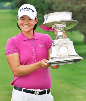Yani Tseng won the LPGA Championship last month.