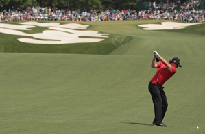 Rory McIlroy couldn't overcome an opening-round 75.