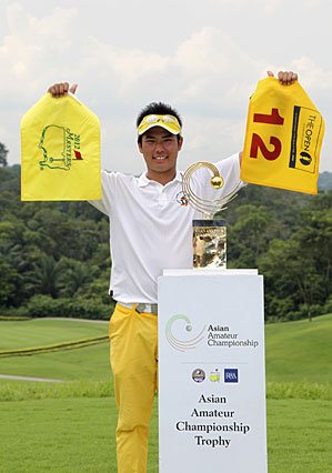 Hideki Matsuyama earned a spot in the 2012 Masters, plus an exemption into the final stage of qualifying for the British Open.