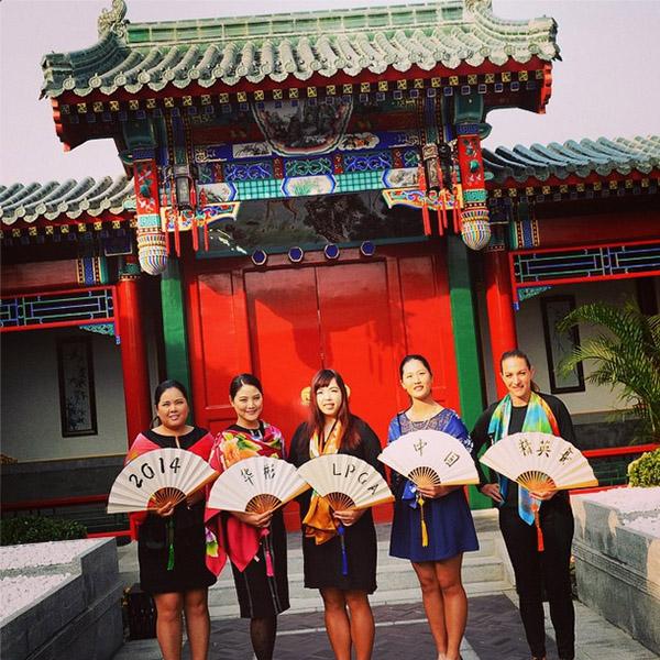 @lpga_tour Reignwood LPGA Classic I'm Beijing, China