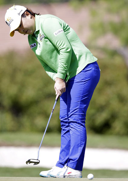 Park is trying to win her third major in a row.