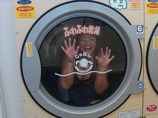 "File this under ""Pro golfers are just like us!"" They do their own laundry! Sort of.                            TheChristinaKim Went to do laundry with @MrDsss. Big dryer!!! (3:27 a.m. Nov. 6th)"