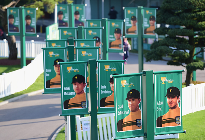 Banners of International Team Avatars hang near the Jack Nicklaus Golf Club Korea clubhouse.