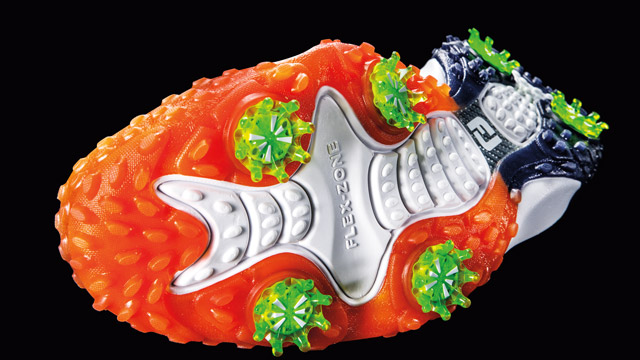 The sole of the Freestyle.