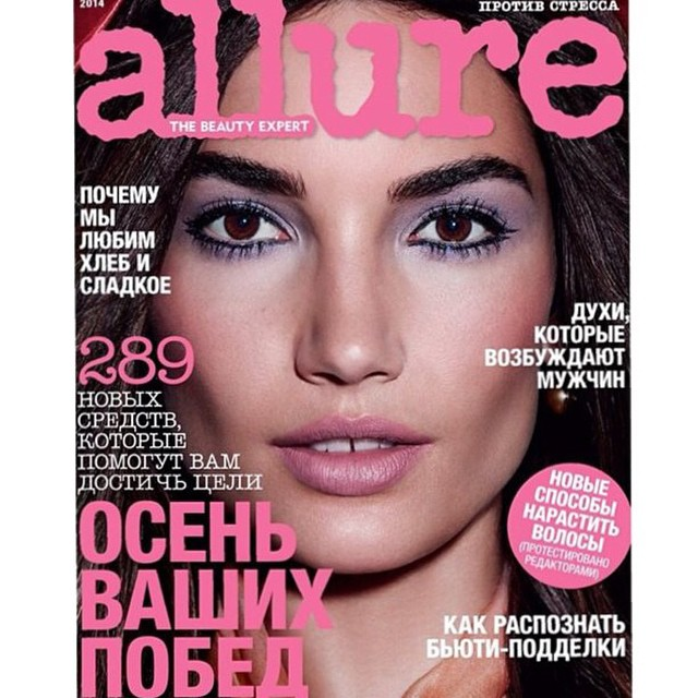 Allure Russia by Nicolas Moore Styled by @anyaziourova Makeup by @fulviafarolfi Hair by @italogregorio