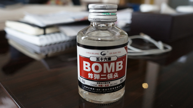 """A 100ml bottle of """"Bomb,"""" which is either white wine or vodka."""