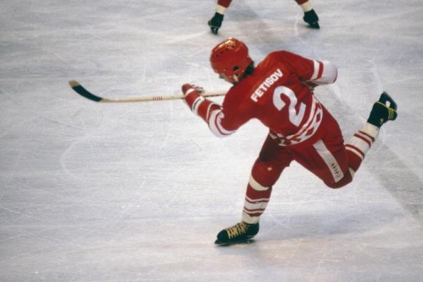 Fetisov in 1980