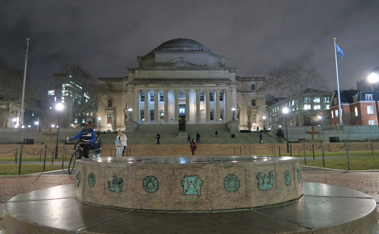 Columbia University at night.