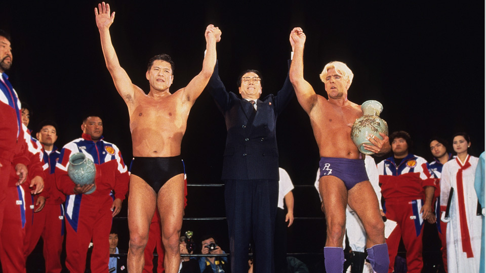 Image result for Ric Flair inoki north korea