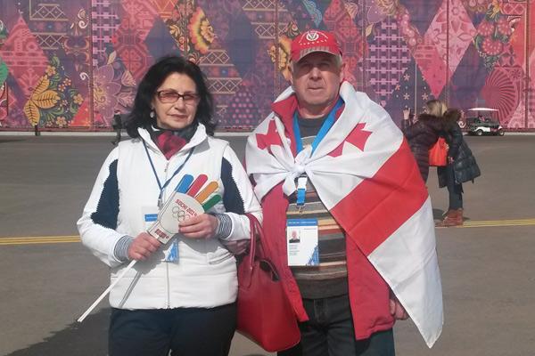 Alexandra and Jean Claude Kobiashvili were excited to cheer on Georgian figure skater Elene Gedevanishvili.